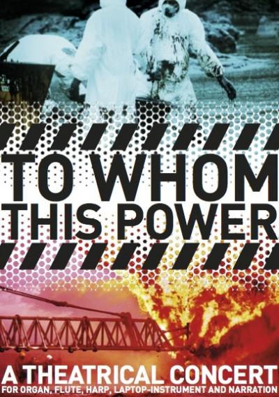 ToWhomThisPower1-s